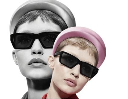 imagen-Gafas-Prada-04vs-opticagracia.es_.png